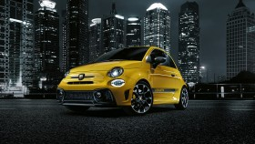 der-abarth-595-mit-neuen-ausstattungsvarianten-280x158 Autonomes Fahren: Google und Fiat-Chrysler verbünden sich