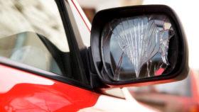 Titelbild-Außenspiegelglas-selbst-wechseln-Ratgeber-280x158 Kotflügel Ratgeber – Kosten und Anleitung zum selber wechseln
